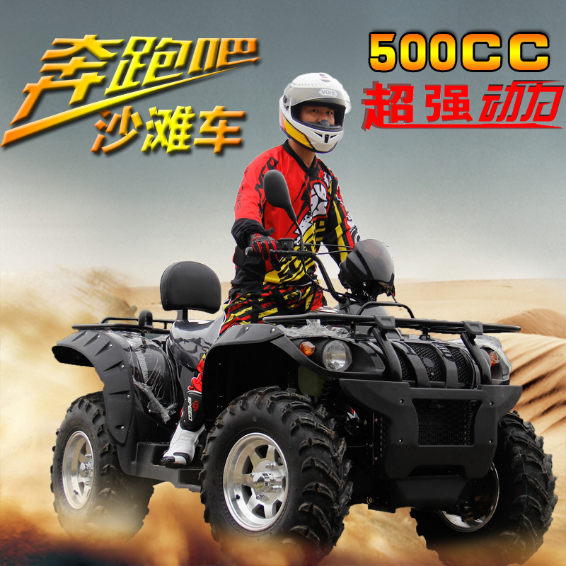 Lin 500cc large power atv atvs atv motorcycle four wheel drive shaft drive atv