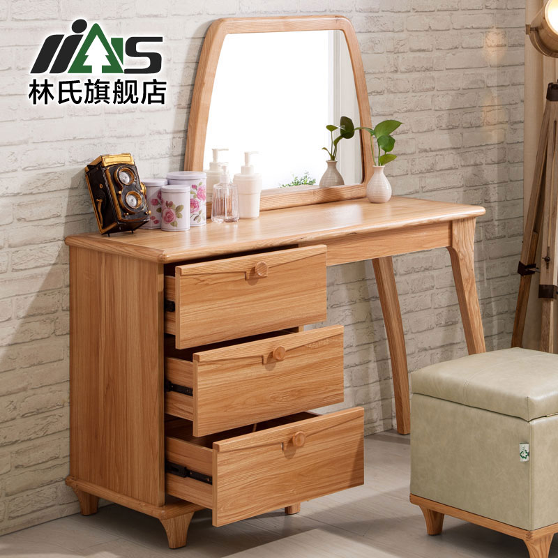 Get Quotations · Lin Furniture Scandinavian Modern Master Bedroom Dresser  Dressing Table Stool Wood Color Combination Of Three Small