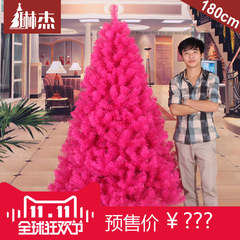 Lin jie 180 cm/m rose red rose red christmas tree christmas decorations 1.8 m christmas tree Combo