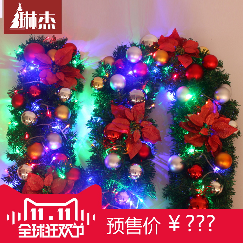 Lin jie 270 cm/2.7 m christmas rattan cane christmas decoration lights plus hotel mall christmas decorations hanging pieces Commodities