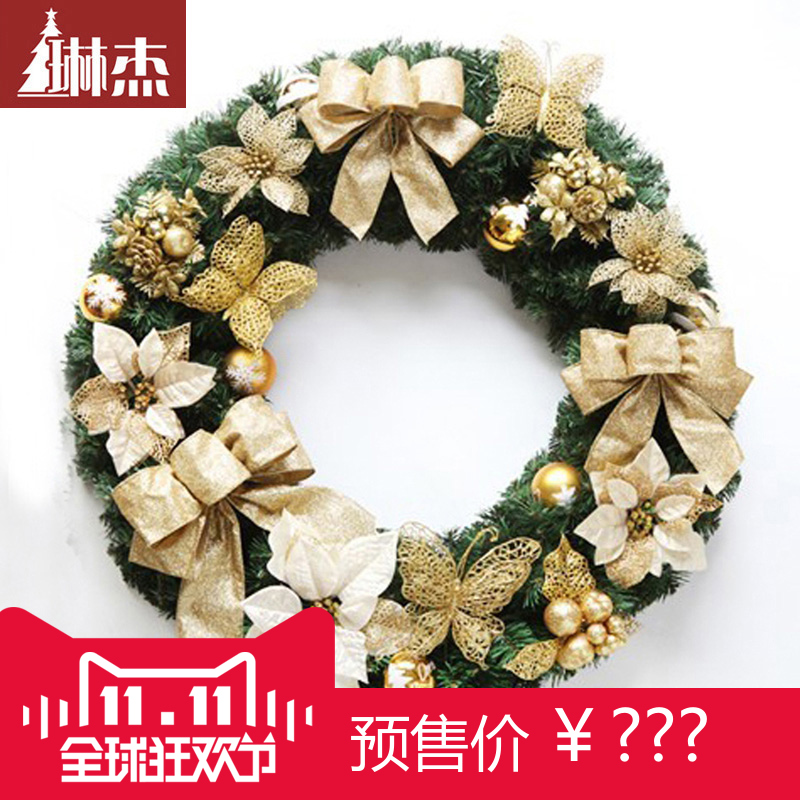 Lin jie 50CM cm golden christmas wreath wreath door trim ornaments holiday decorations golden decorative door hangings vine