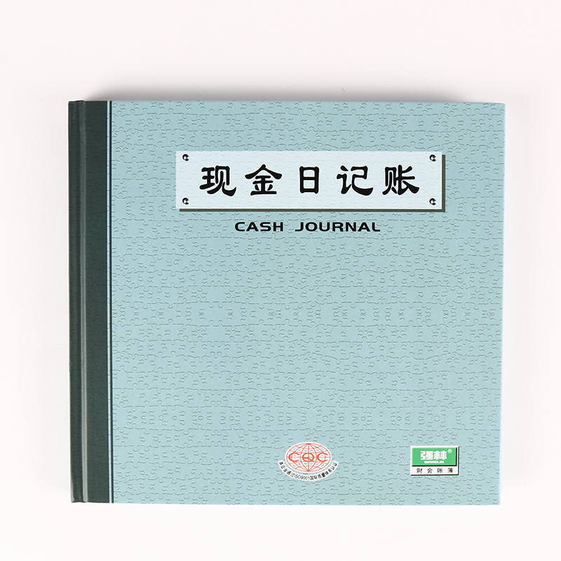 Lin strong 231-c b color face cash diary books books books selling genuine using high quality offset paper the single/parts