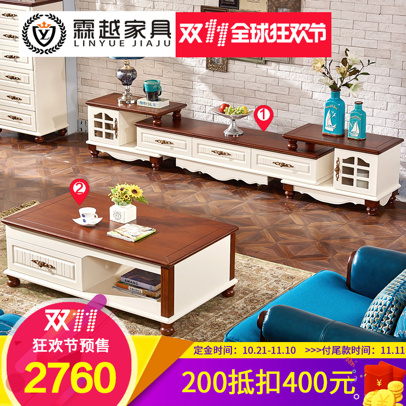 Lin the retractable wood tv cabinet coffee table combination of mediterranean american country european pastoral stretch tv cabinet