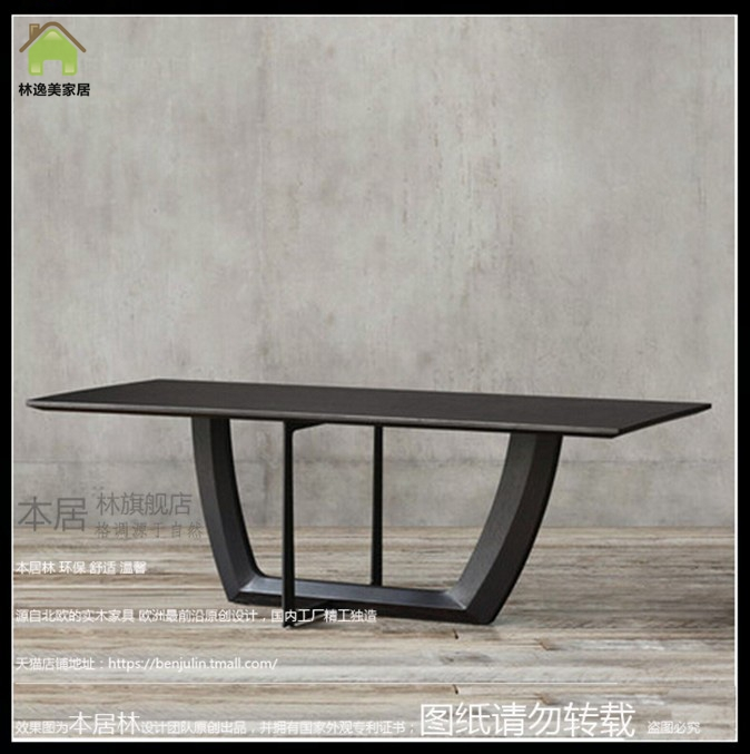 Lin yi american scandinavian minimalist wood dining table black walnut wood color solid wood dining table black oak wood color wood dining table custom