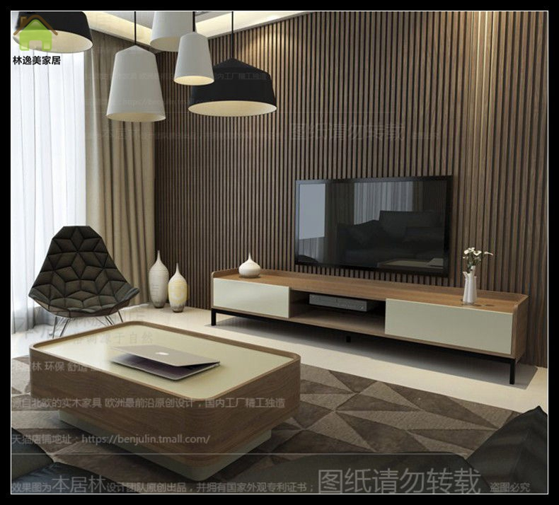 Lin yi us nordic minimalist walnut color tv cabinet tv cabinet combination coffee table oak tv cabinet minimalist modern custom