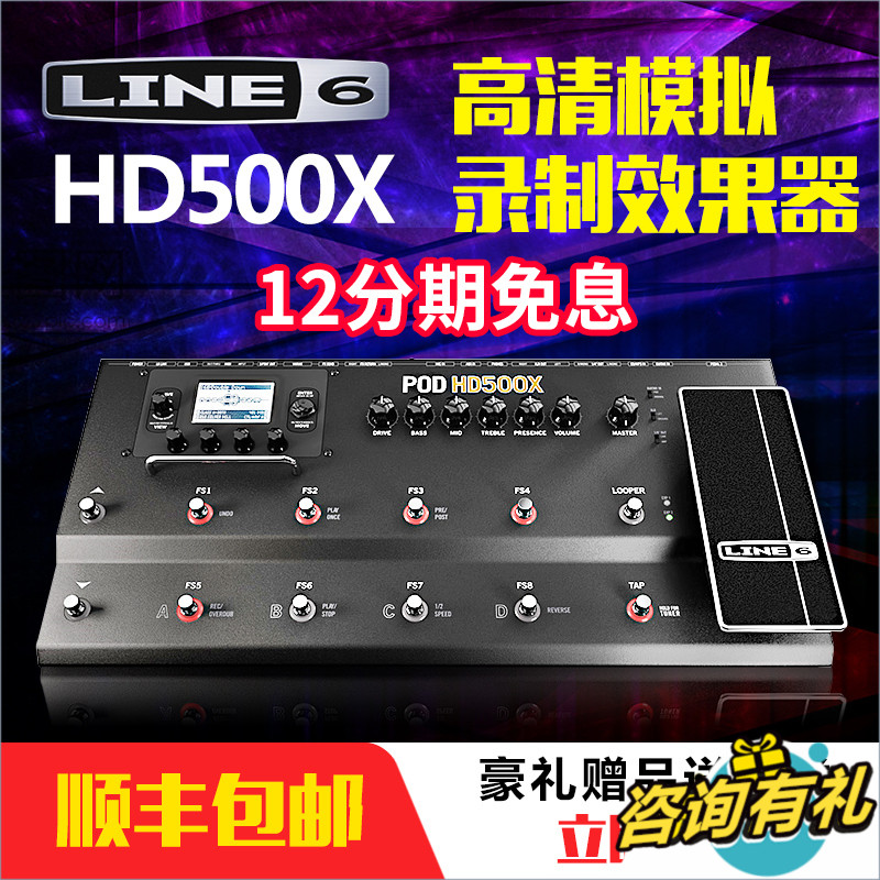 China Dreambox 500 Hd, China Dreambox 500 Hd Shopping Guide at