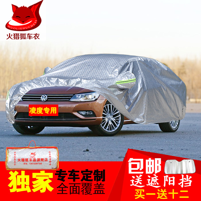 Ling crossing volkswagen special purpose vehicle sewing car hood thickening oxford cloth sunscreen foil insulation rain sun sets