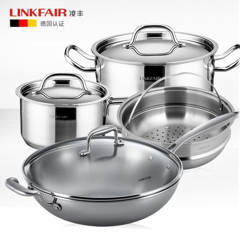 Ling feng linkfair 304 stainless steel wok with a combination steamer thickened milk pot cookware set nonstick