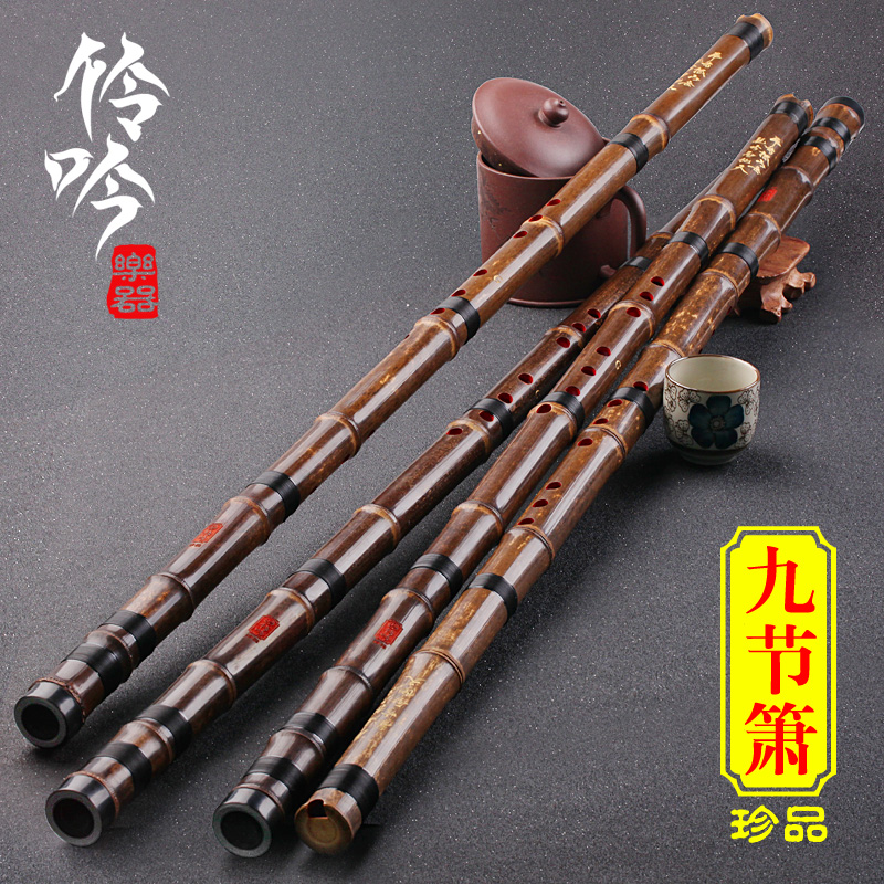 [Ling yin] folk instruments played professional grade a section ix zizhu xiao flute musical instruments free shipping g Tune tune tune f