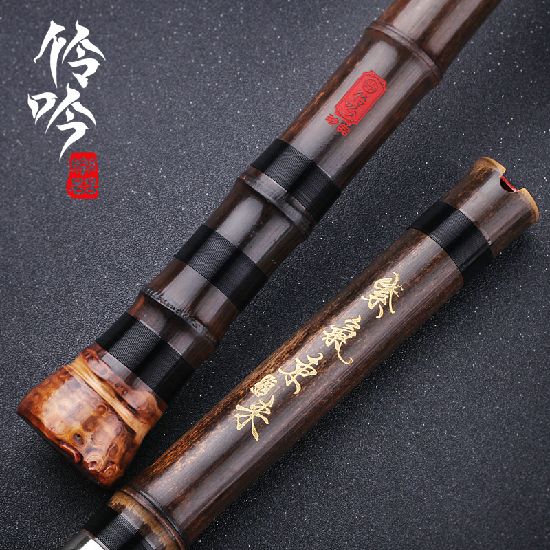 [Ling yin] refined two black bamboo flute folk instruments shichiku xiao xiao professional playing musical instruments flute head