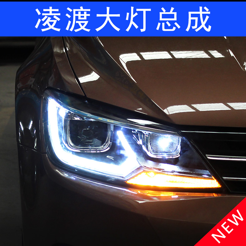 Lingdu ling crossing volkswagen headlight assembly headlight conversion xenon headlights led daytime running lights q5 bifocal lens assembly