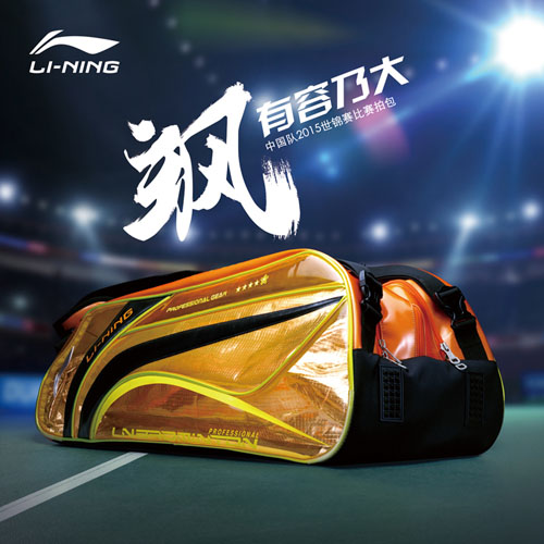 Lining li ning badminton series of six pack loaded shot world championship race racket bag ABJK032