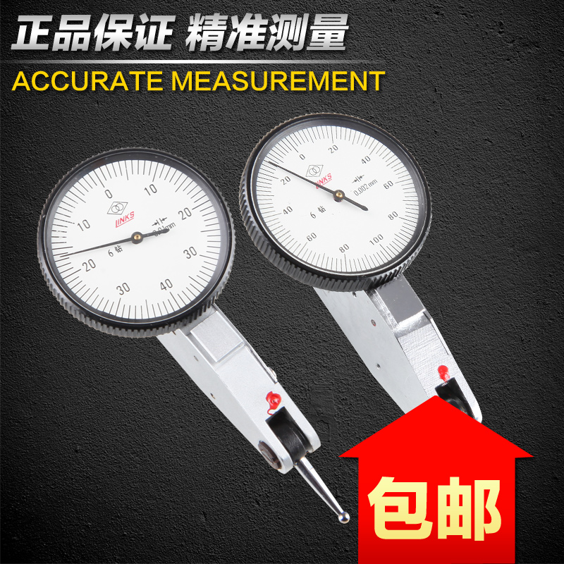 Links/ha amount of genuine lever dial indicator table 0-0.16mpa 2MM percentile instruction sheet 0-0.8 Table