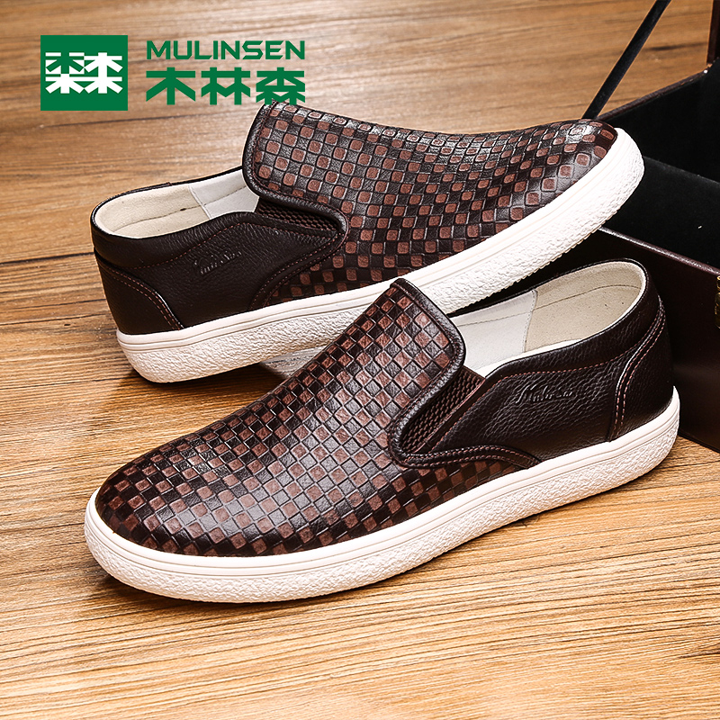 Linsen men's casual shoes men fall new leather shoes male korean tidal shoes sports shoes fashion trends