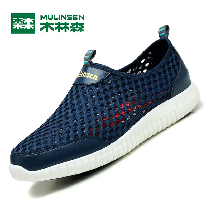 Linsen men's fall breathable mesh shoes men shoes mesh shoes mesh shoes men set foot men's casual shoes han edition
