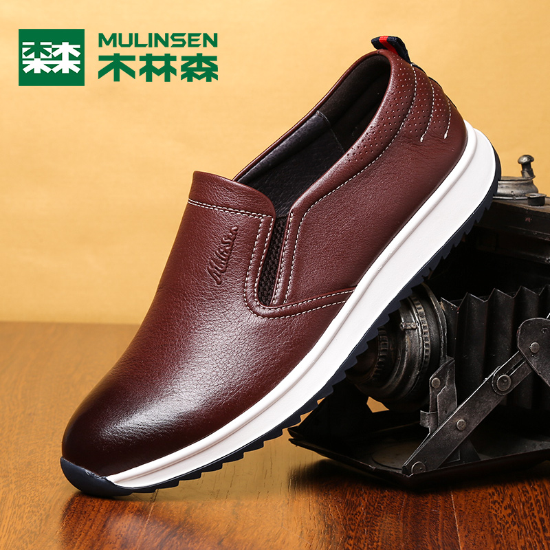 Linsen new fall fashion leather shoes loafers casual shoes male korean version of the simple set of feet thick bottom shoes men