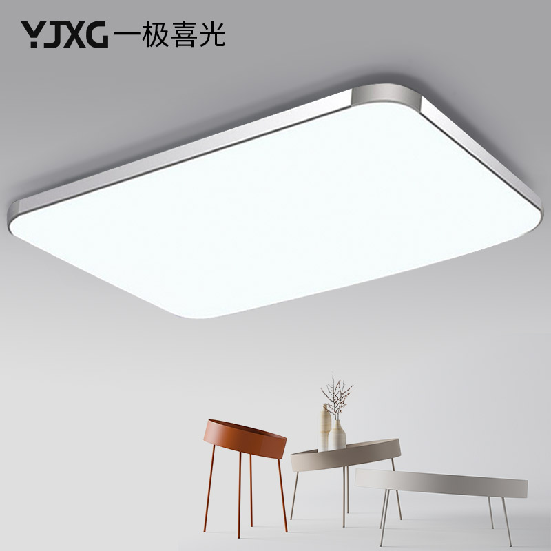 China rectangular recessed lighting china rectangular recessed get quotations living room lights remote promise dimming led ceiling modern minimalist atmosphere rectangular bedroom lamp lighting fixtures aloadofball Images
