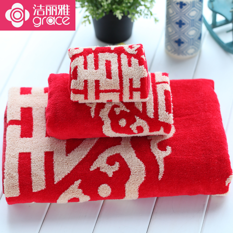 China Wedding Gift Towel China Wedding Gift Towel Shopping Guide At