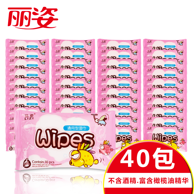 Liz small package sanitary wipes baby wipes hand to mouth generic removable disposable wipes wet wipes 10*40 Package
