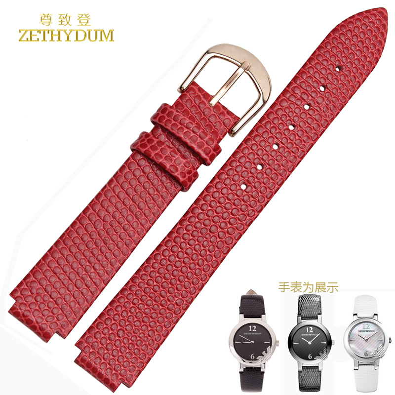 Lizard grain leather strap slim adaptering ar0745 armani ladies watch business watch protruding mouth 11mm chain/AR0744