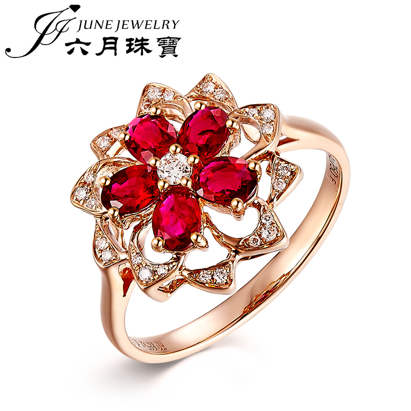 Lloyd's rep. jewelry/jewelry June mozambique natural ruby ring prong k rose gold
