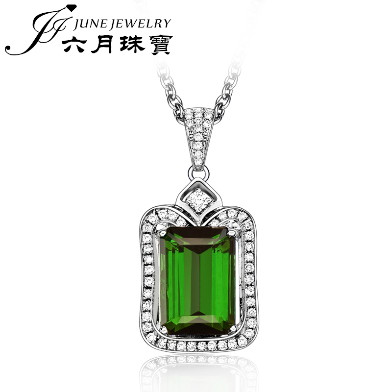Lloyd's rep. jewelry/jewelry natural green tourmaline pendant k gold diamond square June end custom