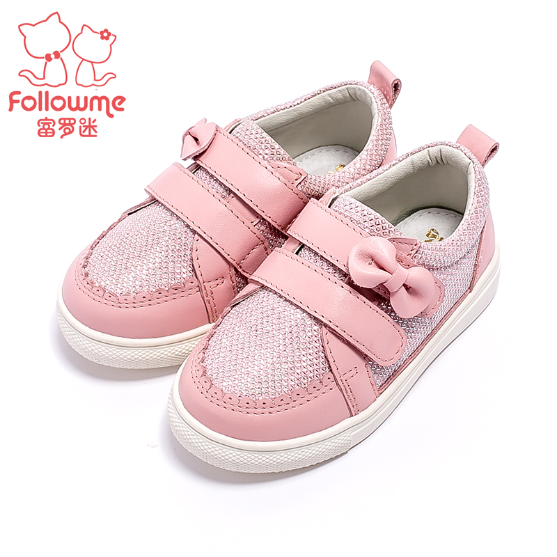 Lo fu fan girls shoes small leather shoes casual shoes 2016 new fall shoes breathable mesh baby shoes