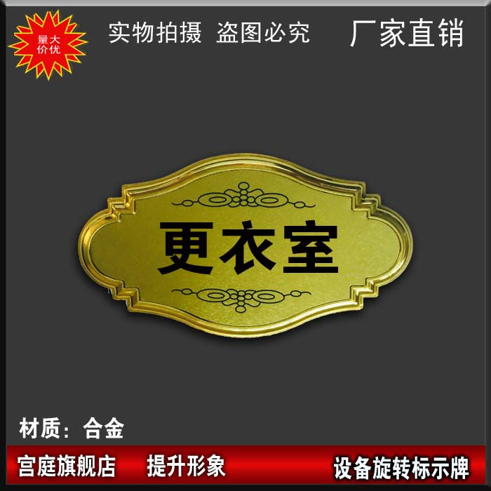 Locker room hotel balcony house number cards metal room number haopai card making custom ordered