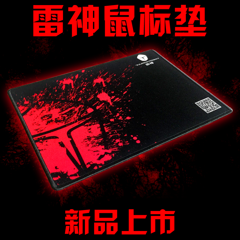 Lockrand raytheon raytheon laptop mouse pad mouse pad gaming mouse pad mouse pad creative table protection pad to increase the thickening
