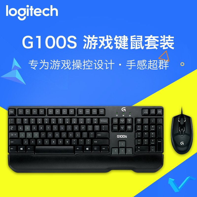 bd2301e4227 Get Quotations · Logitech g100s wired gaming keyboard and mouse set desktop  computer notebook usb gaming keyboard and mouse
