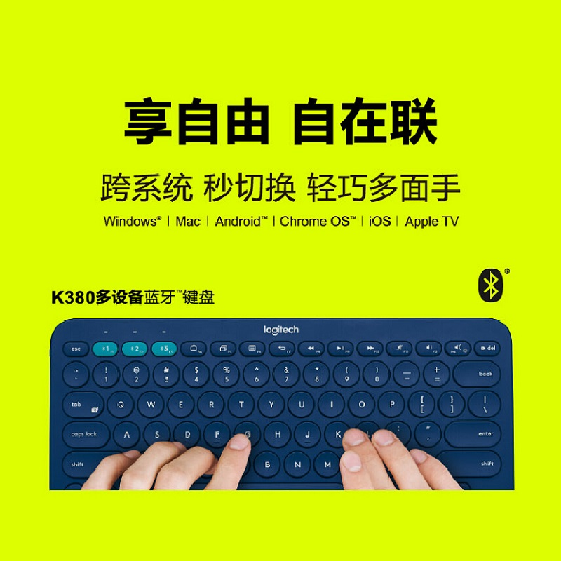 China Bluetooth Input Devices, China Bluetooth Input Devices