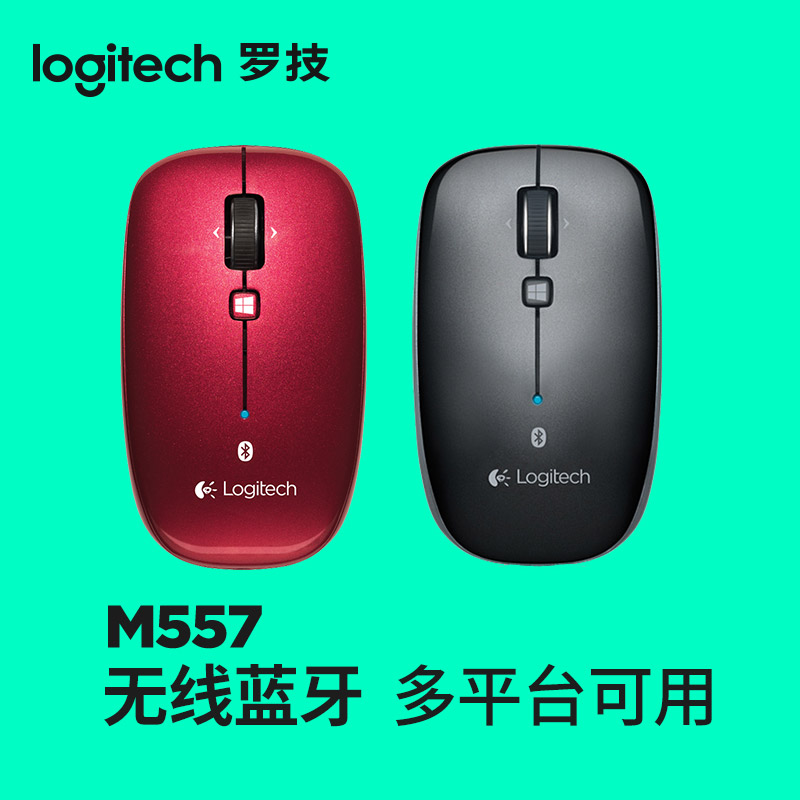 bfce2d0d746 Buy Logitech m557 m555b upgrade support win8/mac win8 bluetooth 3.0  wireless bluetooth mouse multiple platforms in Cheap Price on Alibaba.com