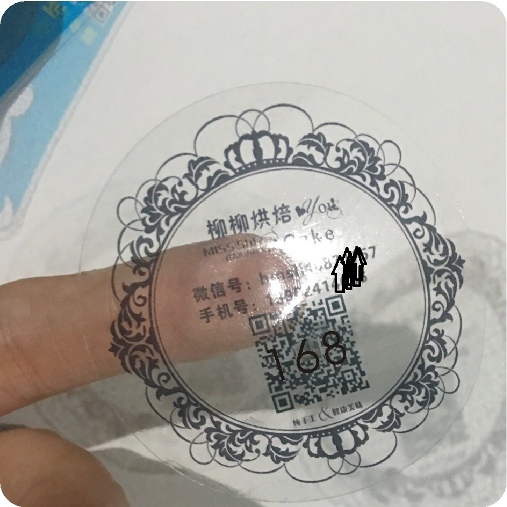 Logo sticker label small ads sealing paste stickers wechat made transparent pvc dimensional code stickers custom made to order