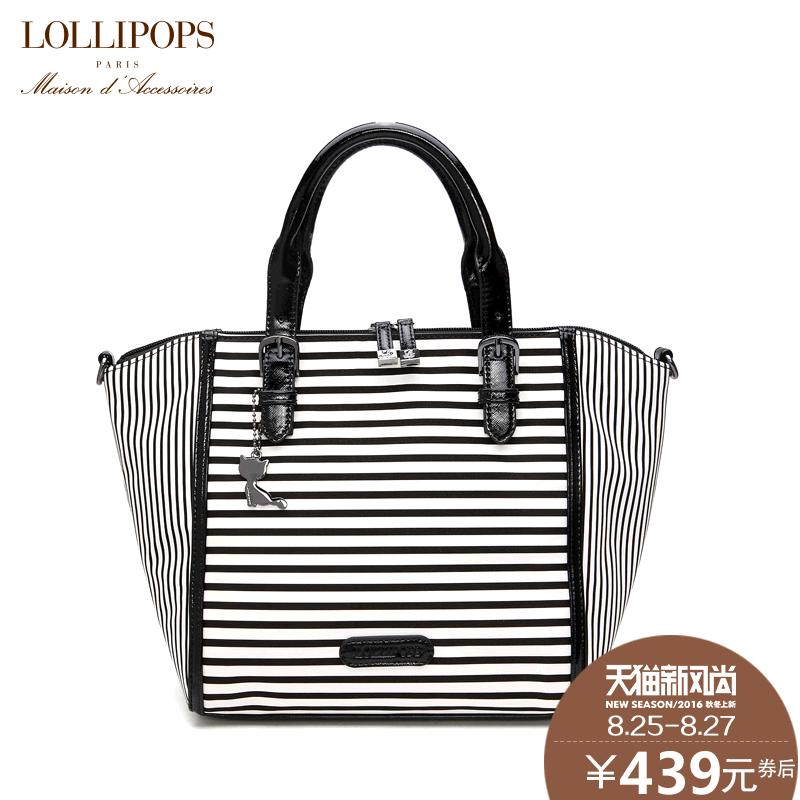 Get Quotations Lollipops France Lollipop Star Tide Brand Casual Striped Handbag Bag 20677