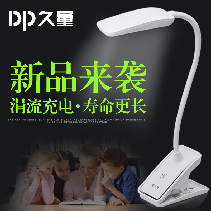 Long amount of led clip lamp clip lamp usb charging plug lithium book clip desk lamp eye study student dormitory desk lamp
