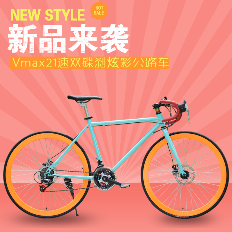Long di straight to bend the transmission 21/27 speed road bike road racing bike male and female models fluorescent