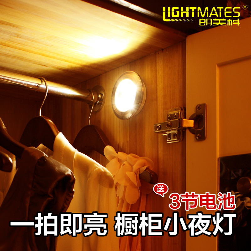 Long metco saving led night light wine cabinet lights under cabinet fixtures closet lights mirror front lamps lights mounted battery spotlight