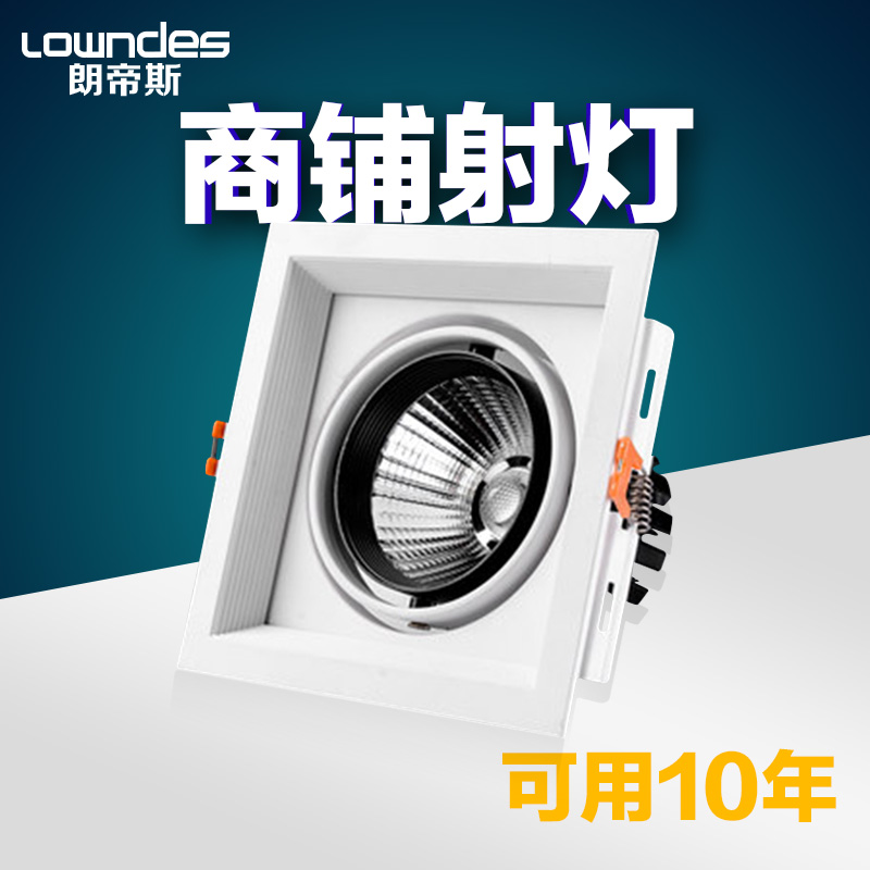 Long otis cob led spotlights three venture lamp single head stud grille rectangular ceiling light clothing store