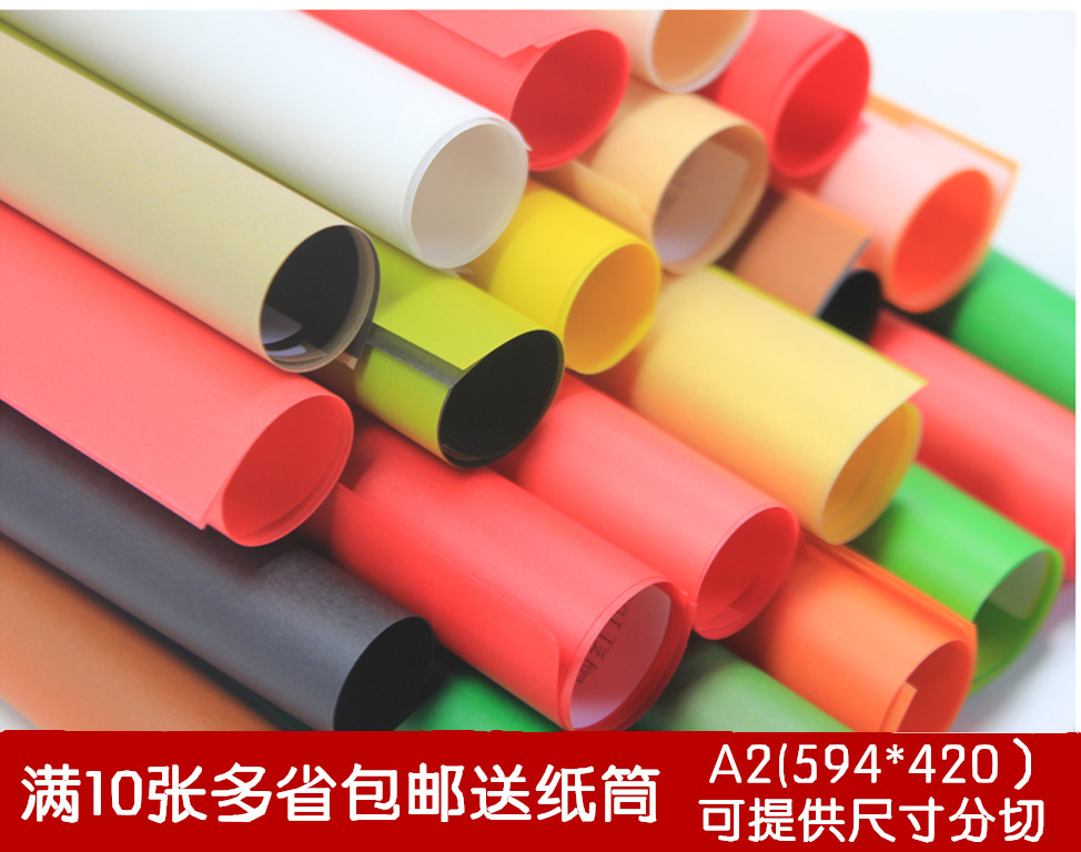 Long printed  a2 color translucent tracing paper sulfuric acid paper 100g color paper flower wrapping paper bag