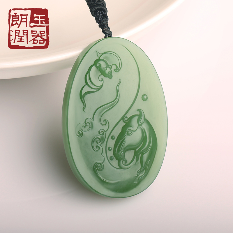 China carved jade horse china carved jade horse shopping guide at get quotations long run new xinjiang hetian jade jade jasper horse immediately blessed bat pendant hanging pieces of aloadofball Images