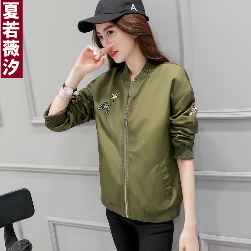 Long sleeve baseball uniform jacket female spring and autumn 2016 early autumn korean student influx of women's casual jacket army green jacket
