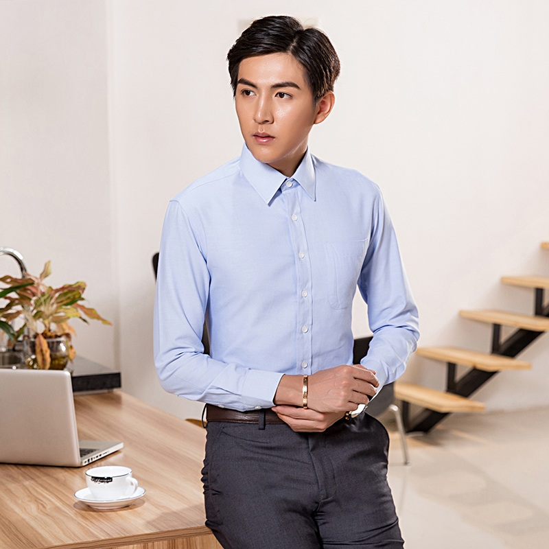 5d138d8e7bd Get Quotations · Long sleeve dress slim bottoming shirt plain white  business shirt men clothes inch professional youth clothes