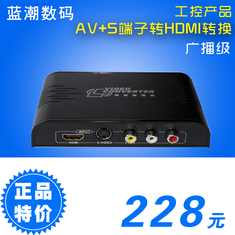Long strong av rca to hdmi converter hdmi to hdmi interface s terminal to composite video to hdmi