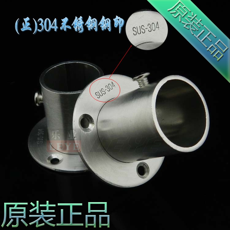 Long thick 304 stainless steel bathroom stainless steel flange seat hanging clothes rod seat tube seat tube pipe hanger bracket Clothing tube socket