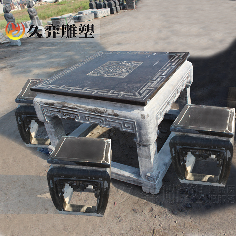 [Long yi sculpture] courtyard danzhuoshideng danzhuoshideng danzhuoshideng marble bluestone antique to do the old antique