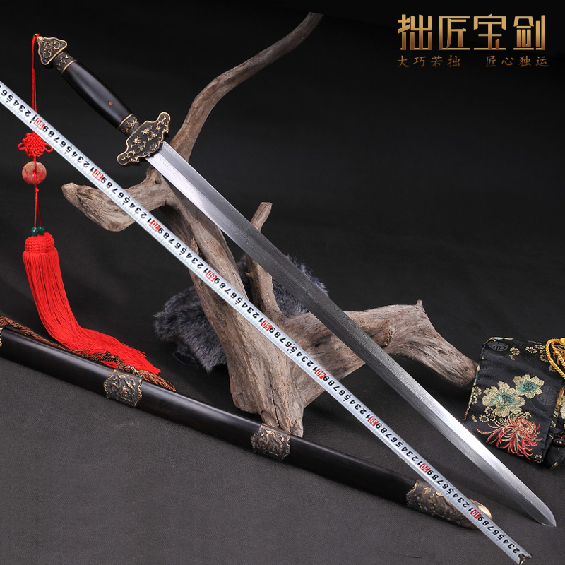 Longquan sword sword hard sword workmen清剑copper loaded ssangyong sword pattern steel sword hard sword tai chi sword is not open gifts Blade