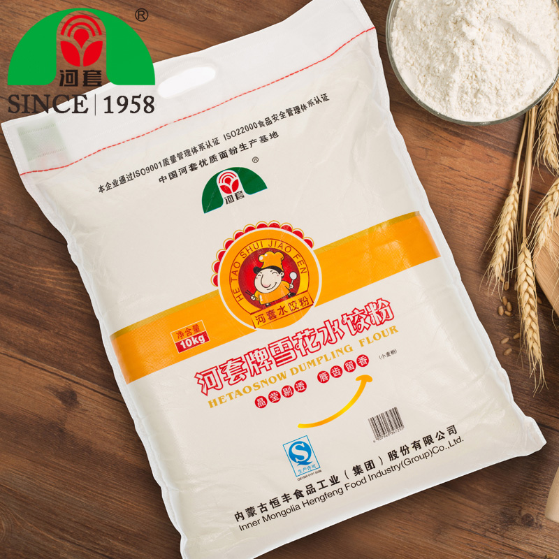 Loop flakes brand flour dumplings 10 kg/bagged household snowflake edible flour high gluten flour dumplings dumplings