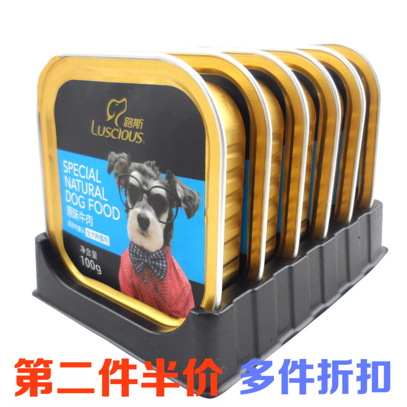 Loos pet dog treats dog canned beef flavor 100g * 6 cans of wet food staple food teddy bichon puppy