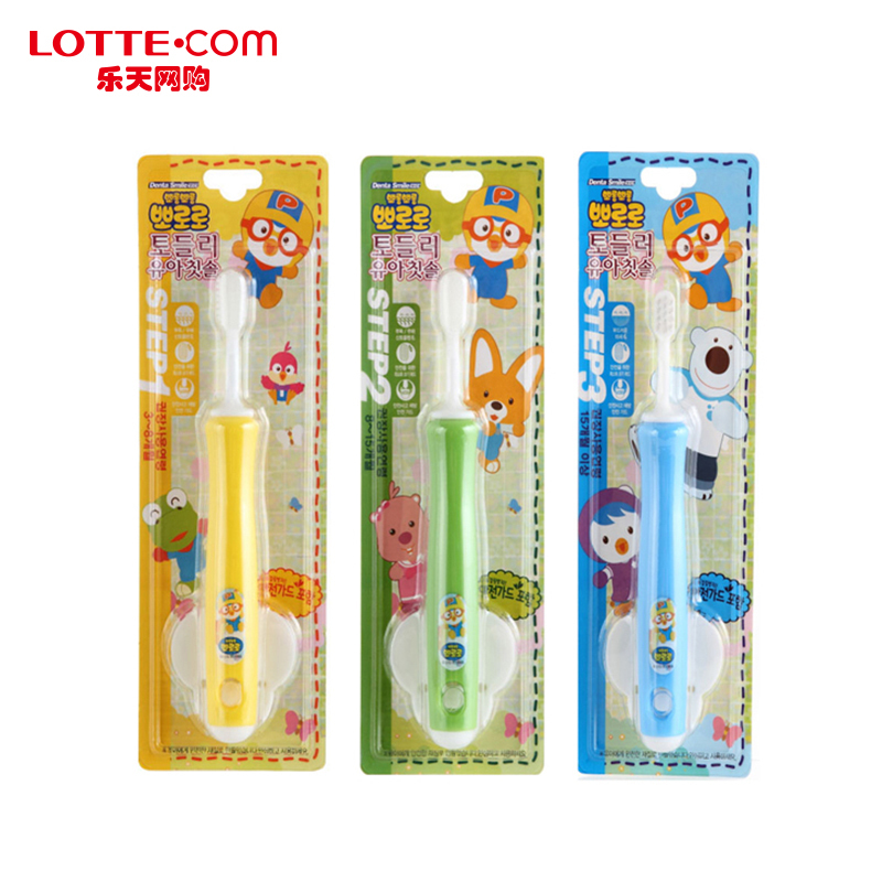 Lotte shopping online edison authentic korean pororo treasure lulu baby moth mouthguard soft bristle toothbrush a segment