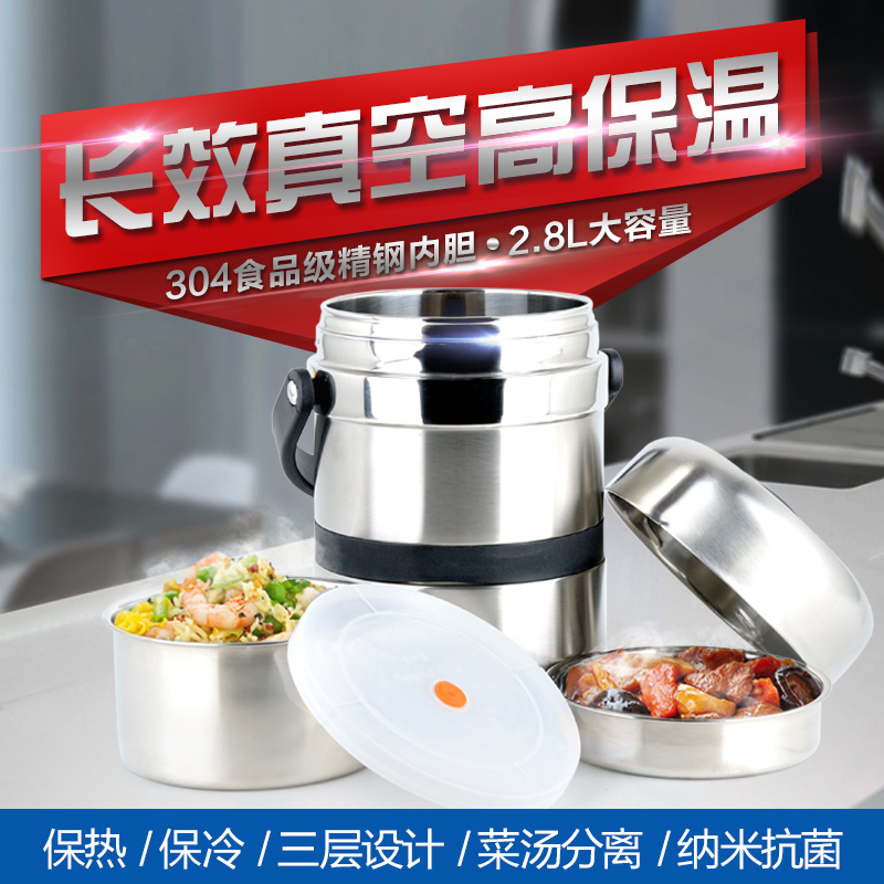 Lotus stainless steel vacuum sealed spill mention pot large capacity cooler 2.8l LTS-2035 paul warm lunch
